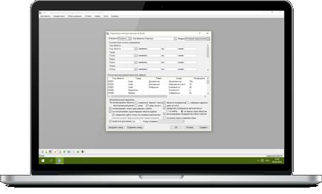 Окно настроек параметров импорта данных