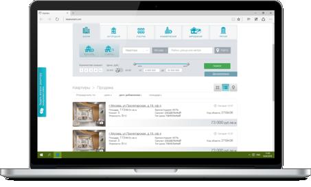 Поиск квартир на сайте с работающим модулем